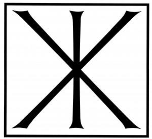 klosterruten logo SH 12001